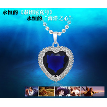 43168 xuping heart of the ocean pendant necklace, rhodium gold color bead necklace with a huge zircon diamond for ladies